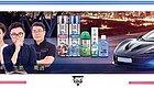 保赐利特约赞助广东广播电视台FM99.3汽车皇牌节目《车载生活》开播啦!