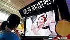 3400名中国人在韩国干了一件事,令韩媒忧心忡忡!