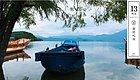 心 向 往 之 泸 沽 湖