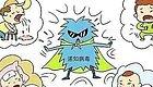 护身福专家提醒:这种病毒进入秋冬高发期!疑似患者就诊增多,一定要防!