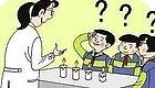 三年级孩子不识蜡烛,怕火柴?中国教育之路还很长……