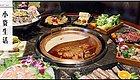 驴肉火锅免费吃!月薪3000的你也可以来一场全驴宴!