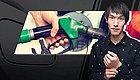 加油站存猫腻还是另有隐情?50L油箱竟加了55L汽油!