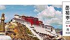 西藏放大招啦!机票半价景点免费,错过等一年!