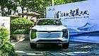 国际知名设计师加盟,众泰汽车完成3.0时代跨越