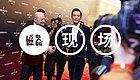 我与吴彦祖在北京共进了一次晚餐