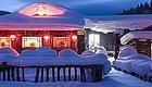 雪乡已经下了第一场雪,再过一个月这里就是童话世界!