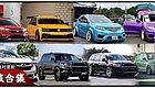 """四款畅销的SUV改装案例,没想到其中两辆还有""""大号钢炮""""的气势!"""
