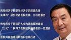 【院长说】江苏省人民医院副院长占伊扬教授专访实录