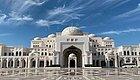 这个比迪拜更壕的国家,接待过全球领导人的总统府,终于对外开放了!