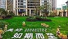 喜迎1000余户业主!柳州超高颜值社区交付,实景图更惊艳!