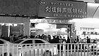 再见了,柳州人共同记忆!又一家25年老牌螺蛳粉店关闭!
