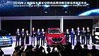 华山论剑  新品牌战略发布、3款新车亮相,长安欧尚汽车稳了!