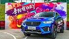 豪华座驾VV5升级款如何引领消费潮流?丨汽车预言家
