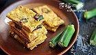 不打发不发酵,这个简单的玉米面墨鱼饼,就是能征服孩子们的胃