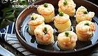 豆腐和虾的一口鲜做法,制作超简单,摆盘还好看~~~
