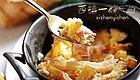 别再让烤箱沉睡,试试这个奶酪土豆条,零难度的美式烘焙菜
