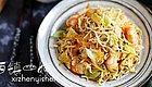 面条做法那么多,但最好吃的,还是我这碗鲜虾仁蔬菜炒面