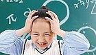 孩子,你为什么怕数学?