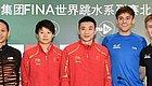 世界跳水赛明早北京开赛,跳水王子戴利希望成为儿子骄傲