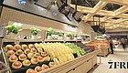 帝都的神鲜超市,网红超市打卡新圣地