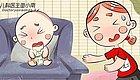 宝宝吐奶次数多?别总认为只是吃多了。医生:主要的原因是这个……