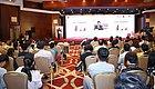 ISH 2018|2018中国高血压防治指南修订版(征求意见稿)要点