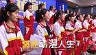 """贵阳500名学生,将对话""""铁臂阿童木"""""""