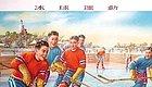 【冰球历史】新中国初期的哈尔滨冰球运动