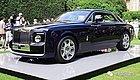 全球唯一一台,车主还是中国人,售价9000万让王思聪都羡慕