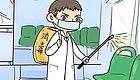 致敬改革开放40年|传染病:早发现、早诊断、早治疗