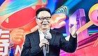 """张华立:""""三大基因""""展现芒果TV特有品质,天生我材未来可期!"""