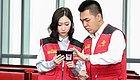 全球首个5G互联网法院庭审在广州开启
