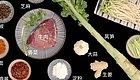 秋冬福利:水煮肉!!