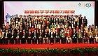检验医学学科能力建设暨北京协和医院检验科建科60周年大会成功召开、圆满落幕