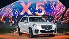 【车现场】内外兼修亦豪华  全新BMW X5创新升级而来(80.99---90.99万元)