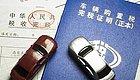 定了!新购置税法7月1日实施,买车更贵?这类车能省税!