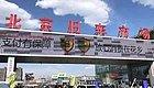 """现场归来丨京城二手车市""""断电"""",蓝绿牌照政策存误解"""