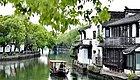 好消息!上海又增6个国家级旅游景区,门票几乎全免费!