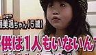 日本小女生史诗级教科书式撩汉!96年老阿姨情何以堪!