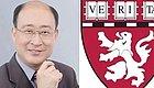 王福俤哈佛校友论坛致辞:哈佛胸怀 大智大爱
