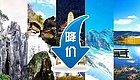 【头条】云南宣布99景区10月1日起大降价,6景区拟免费