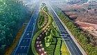 【焦点】云南最美高速来了!这三条打造方案新鲜出炉!