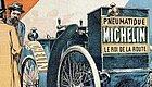 Classic  车轮的前世今生,你知道多少?