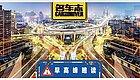 12月1日起 上海禁止噪声超80分贝的九座以下客车上路;长安的自动驾驶破了一项吉尼斯纪录;沃尔沃激光雷达技术取得重大突破;