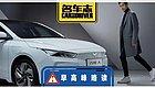 """发改委宣布本轮油价不变;董明珠:中国的汽车有一点粗制滥造;吉利GE11正式命名""""几何A"""""""