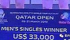国际乒联这脸该放哪里?马龙夺冠奖金远不如羽毛球