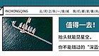 渝昆高铁开建,2.5小时飚拢昆明!这里有90%重庆人不知道的超美度假地(内含福利)