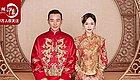 35岁唐嫣结婚刷屏!让你嫁给爱情的人终会来的!