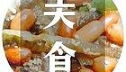 广州国际美食节来了,前十名美食都在!(内附防踩雷攻略)